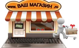 Покупка автозапчастей онлайн